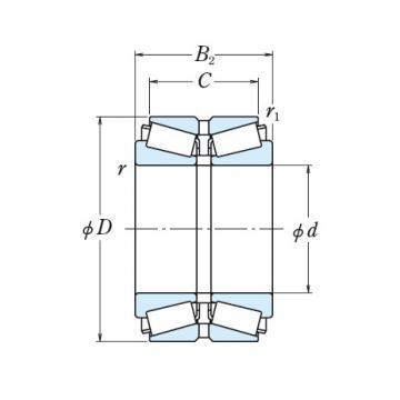 Bearing LM263149D/LM263110+K